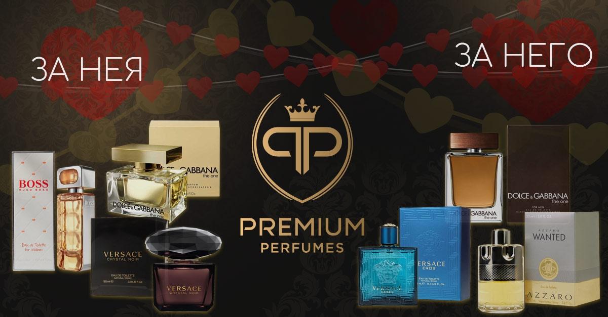 фейсбук игра за свети валентин от premium perfumes